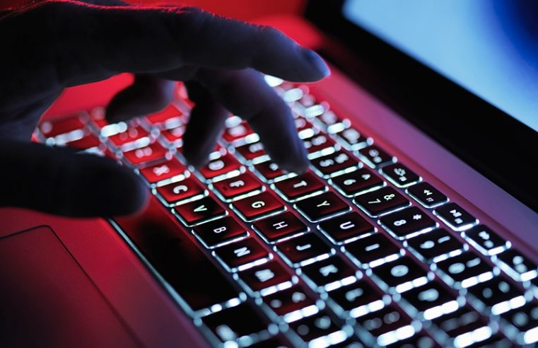 Cybersecurity Issue Is Alarming